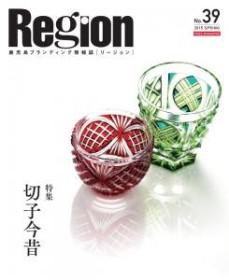 Region No.39 2015 Spring